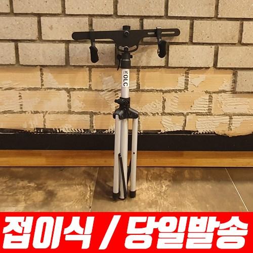 OLC 자전거 실내거치대 1단 접이식 휴대용