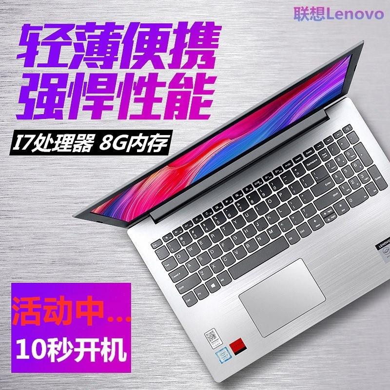 레노버 15 - i7 노트북 슬림 휴대용 학생 i5 게임용 슬림 노트북, 8GBMB, 500G 하드 128G 솔리드 스테이트, 표준 세트 상품