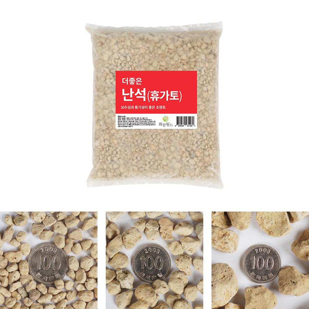 화분월드 난석(휴가토) 10L 분갈이 마사토 녹소토 적옥토 어항, 난석(휴가토)10L 1개 대립