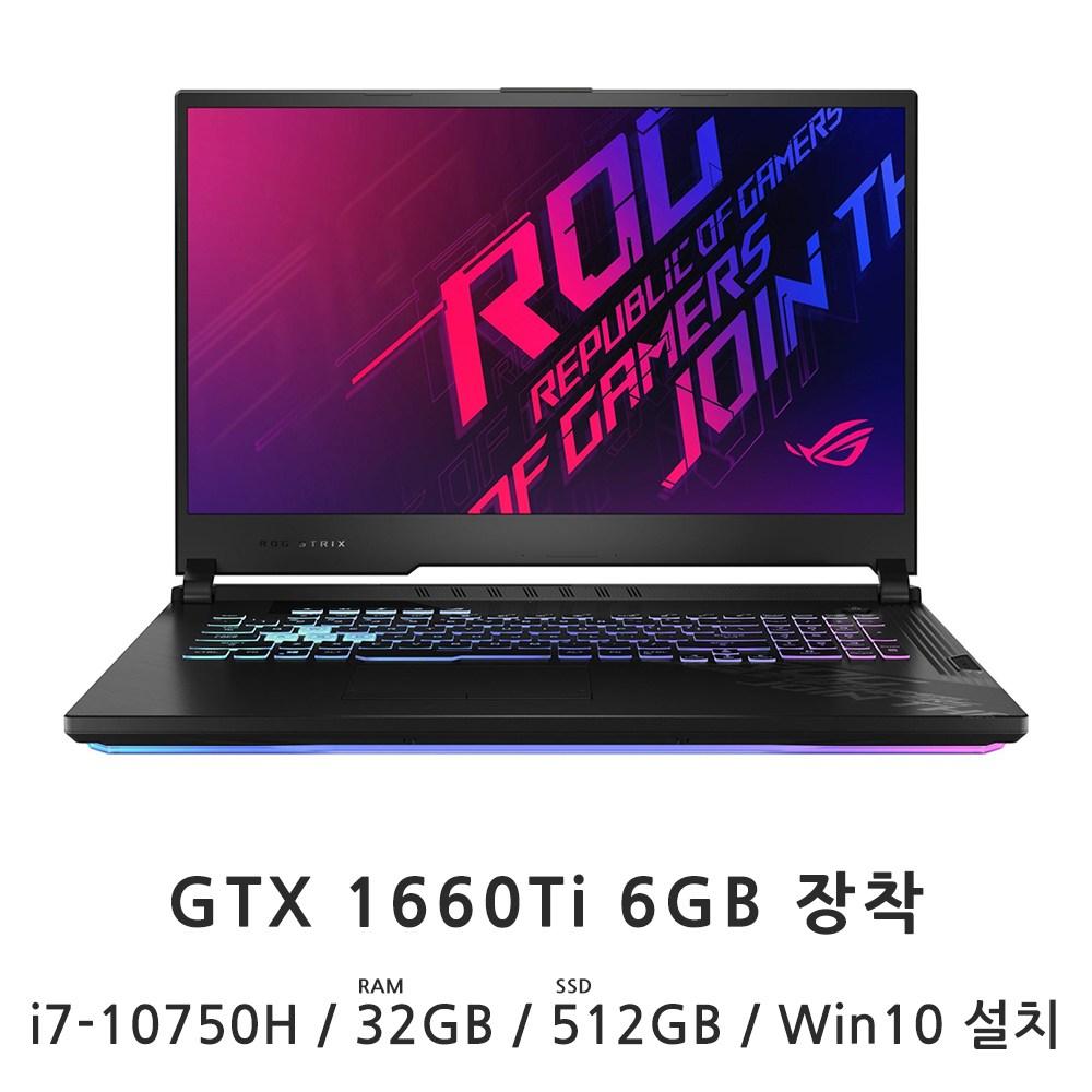 ROG g712lu-ev001 CTO, SSD 512GB, 32GB, 포함