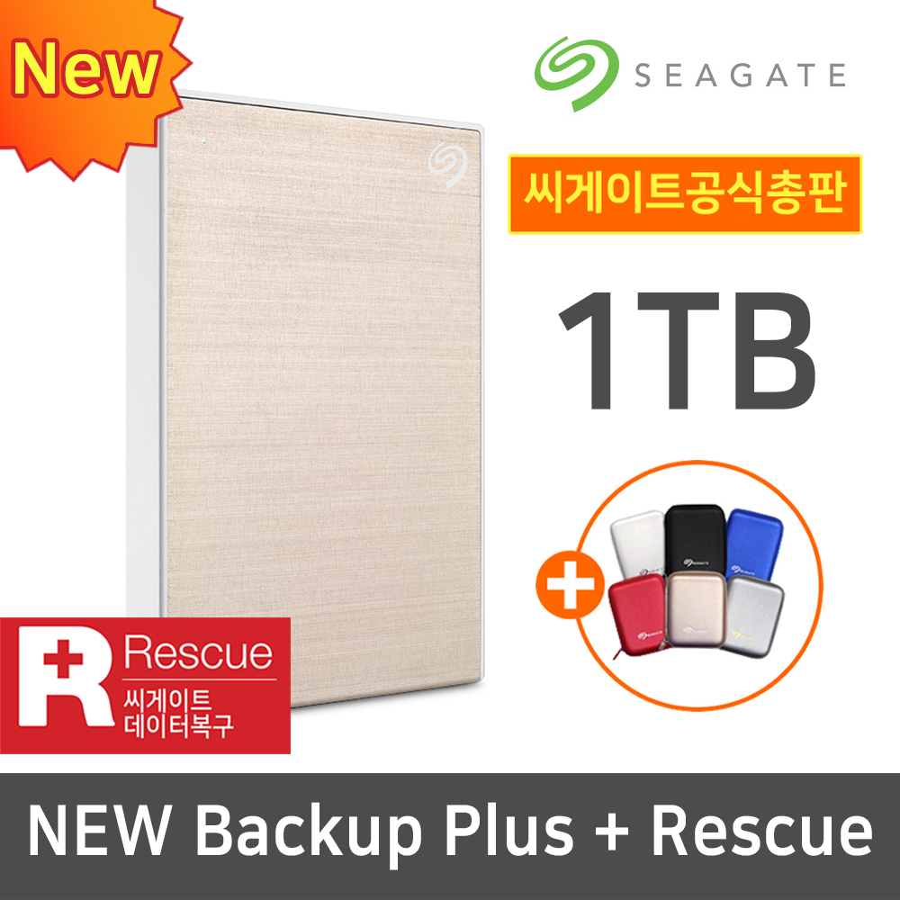 New Backup plus Slim + Rescue 1TB Gold, 없음, 선택_ 1TB 골드