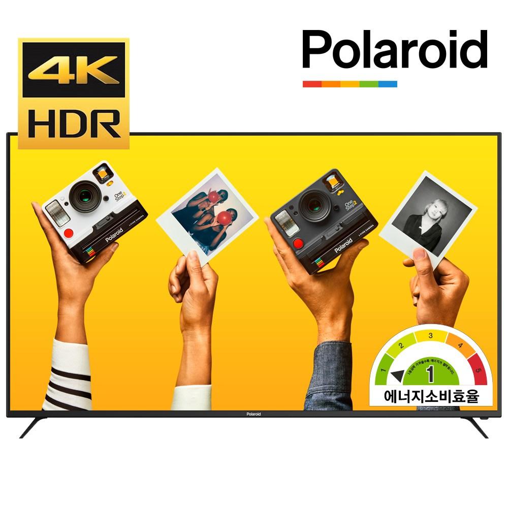 폴라로이드 POL65U 65인치UHDTV HDR10 USB 4K재생 직접방문설치 무상방문2년AS, 1. POL65U 스탠드형 방문설치 (POP 4368234781)