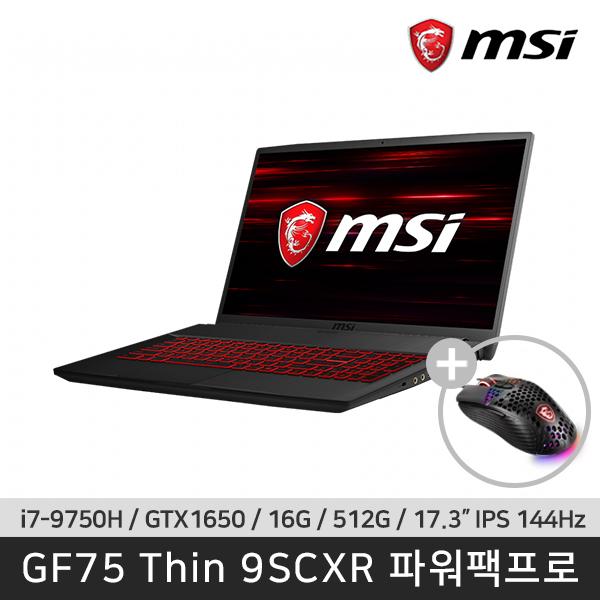 MSI [공식판매점] GF75 Thin 9SCXR 파워팩프로 (486PP) 게이밍 노트북 코어 i7, 16GB, SSD 512G, 미포함