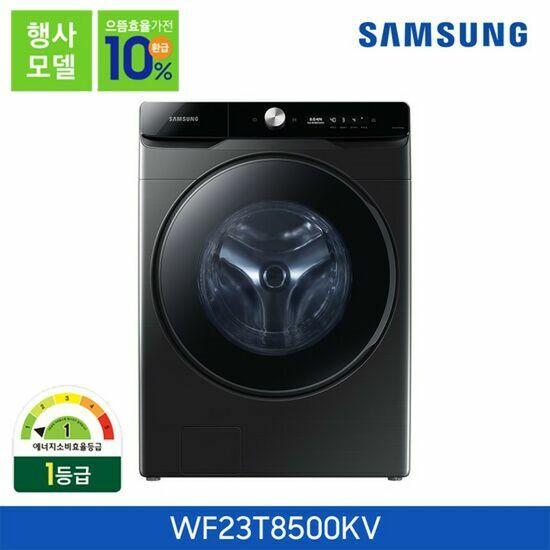 [삼성]세탁기 23kg 블랙 WF23T8500KV, 단품