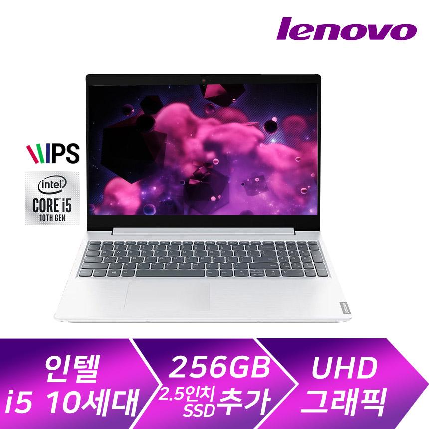 레노버 아이디어패드 L3-15IML 81Y300PGKR 인텔 10세대 4GB DDR4 NVMe 256GB +2.5인치 256GB SSD 추가장착 15.6인치 윈도우10프로 탑재, Win10Pro, 256GB NVMe SSD+2.5인치 256GB SSD