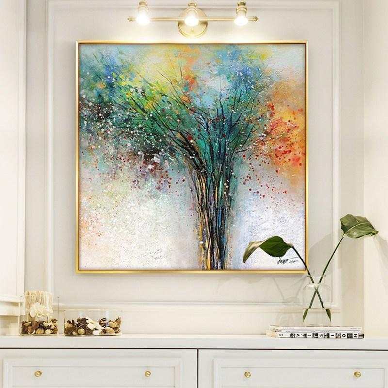 무지개잎 DIY 보석십자수 큐빅십자수 취미 인테리어 장식 그림, 50x50 cm