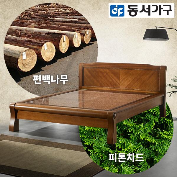동서가구 편백나무 퀸 홍맥반석 돌침대 DF641787, 엔틱