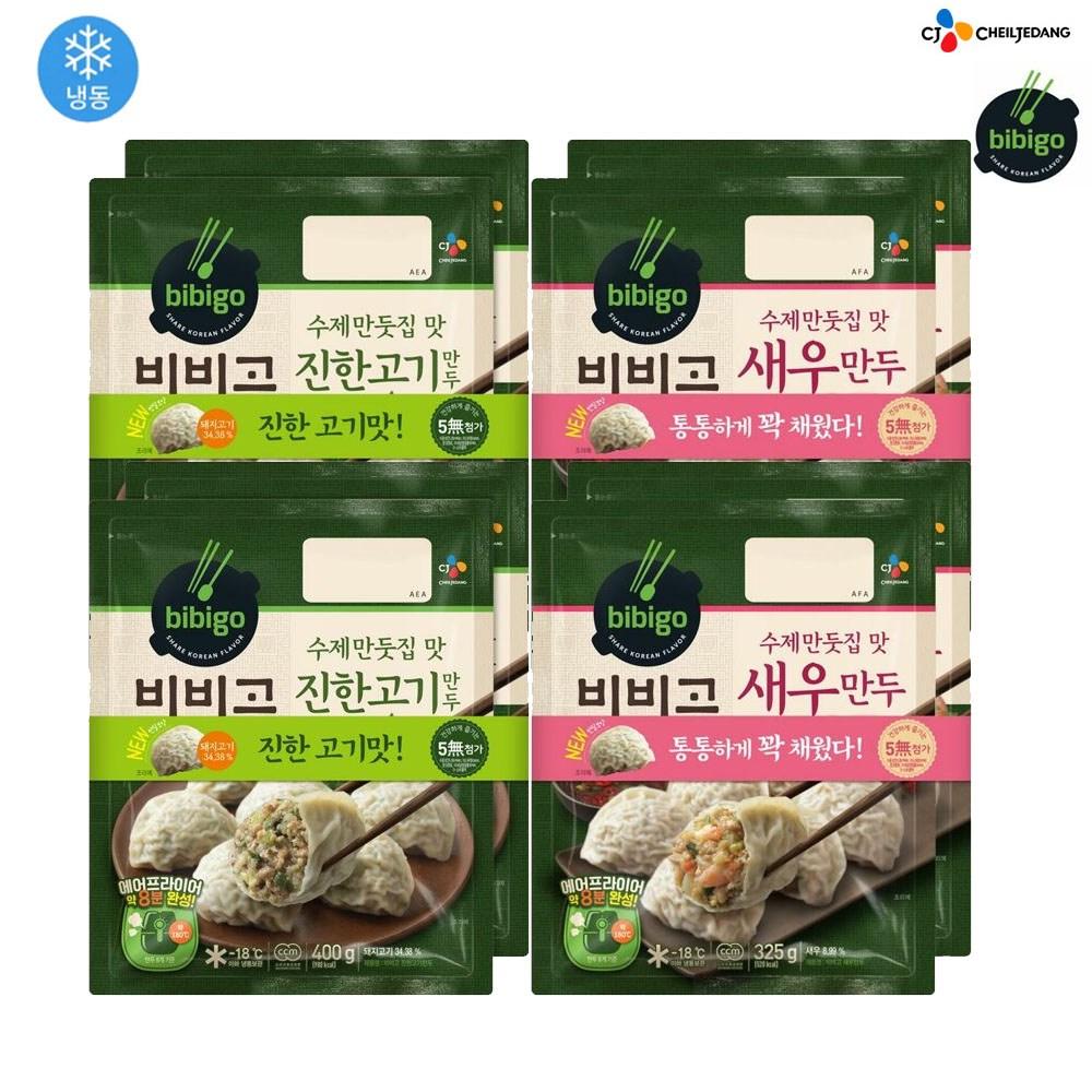 (냉동)비비고 수제(진한)고기만두400gx4개+수제새우만두325gx4개, 1세트