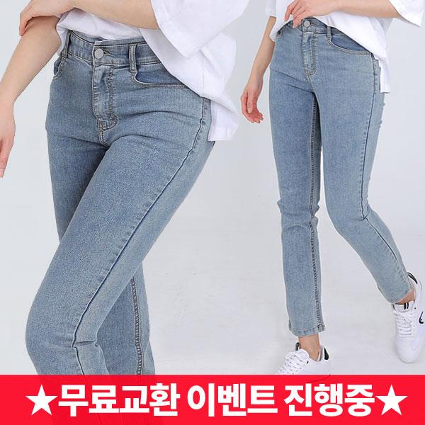 엑스트라스포티 멘탈케어 여성 허리가 편한 히든밴딩 일자핏 데님 청바지(Z21LP004W)