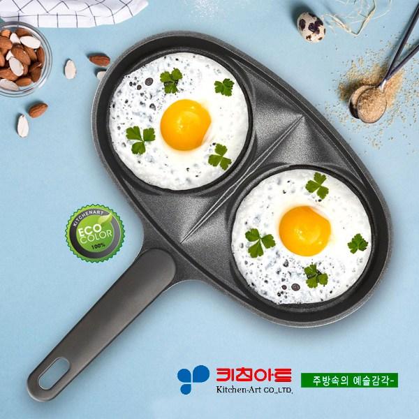 키친아트 휴브 2구에그팬(일반형) (POP 4774551243)