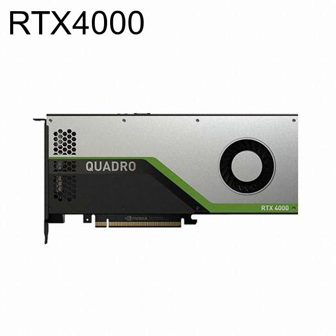 쿼드로 쿼드로 RTX 4000 D6 8GB 베이넥스