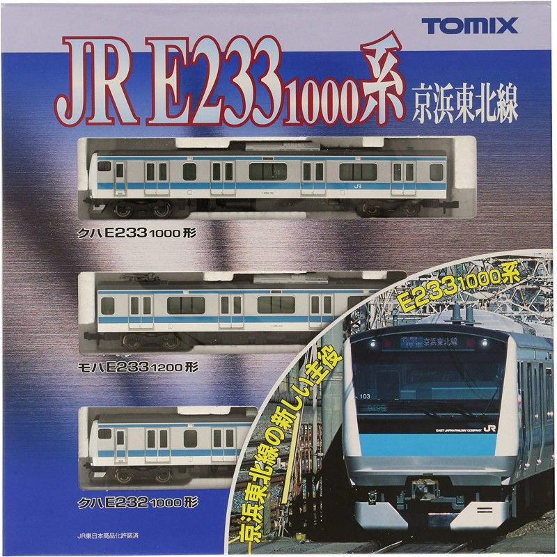 TOMIX N 게이지 E233-1000 계 케이 힌 토호쿠 기본 3 량 세트 92348 철도 모형 기차