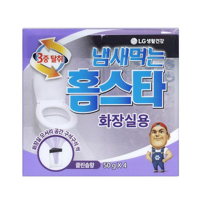 홈스타 LG 냄새먹는홈스타 8종 균일가! 실내 탈취제, 냄새먹는홈스타 화장실용 클린솝향 50gx4개