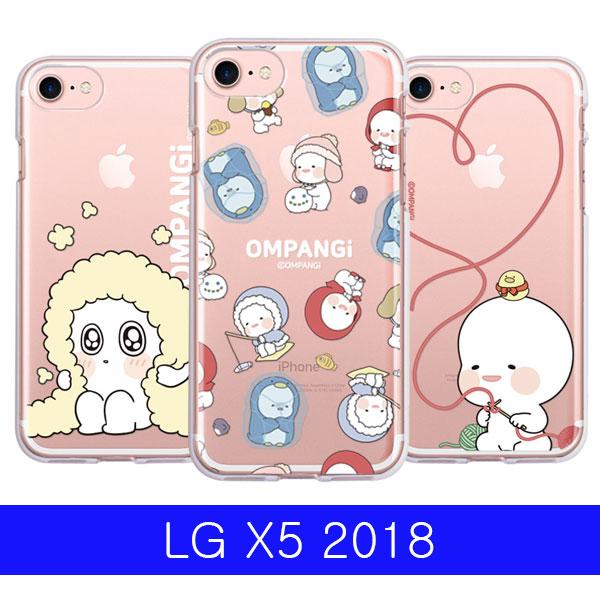 LG X5 2018 옴팡e 코지 투명젤 LM_X510 케이스 (POP 1694810798)