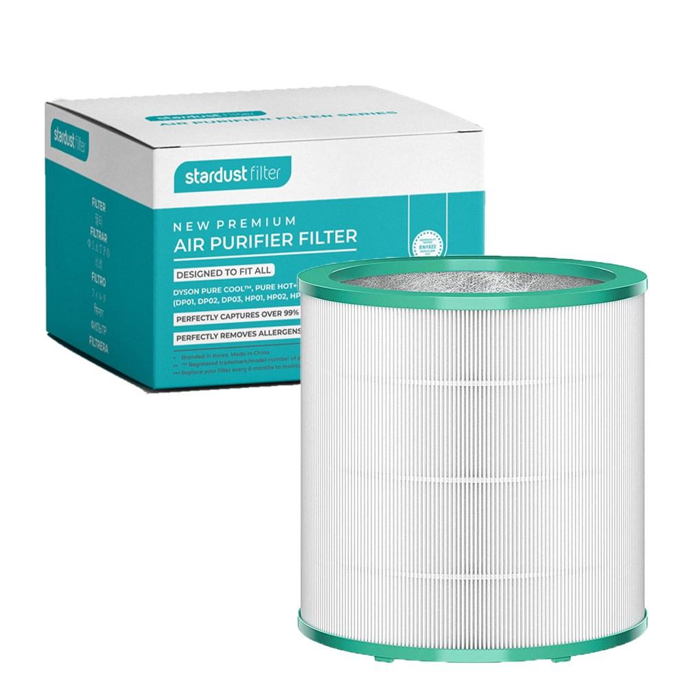 스타더스트 다이슨 공기청정기 호환용 필터 - 퓨어쿨 TP03 TP02 TP00 AM11