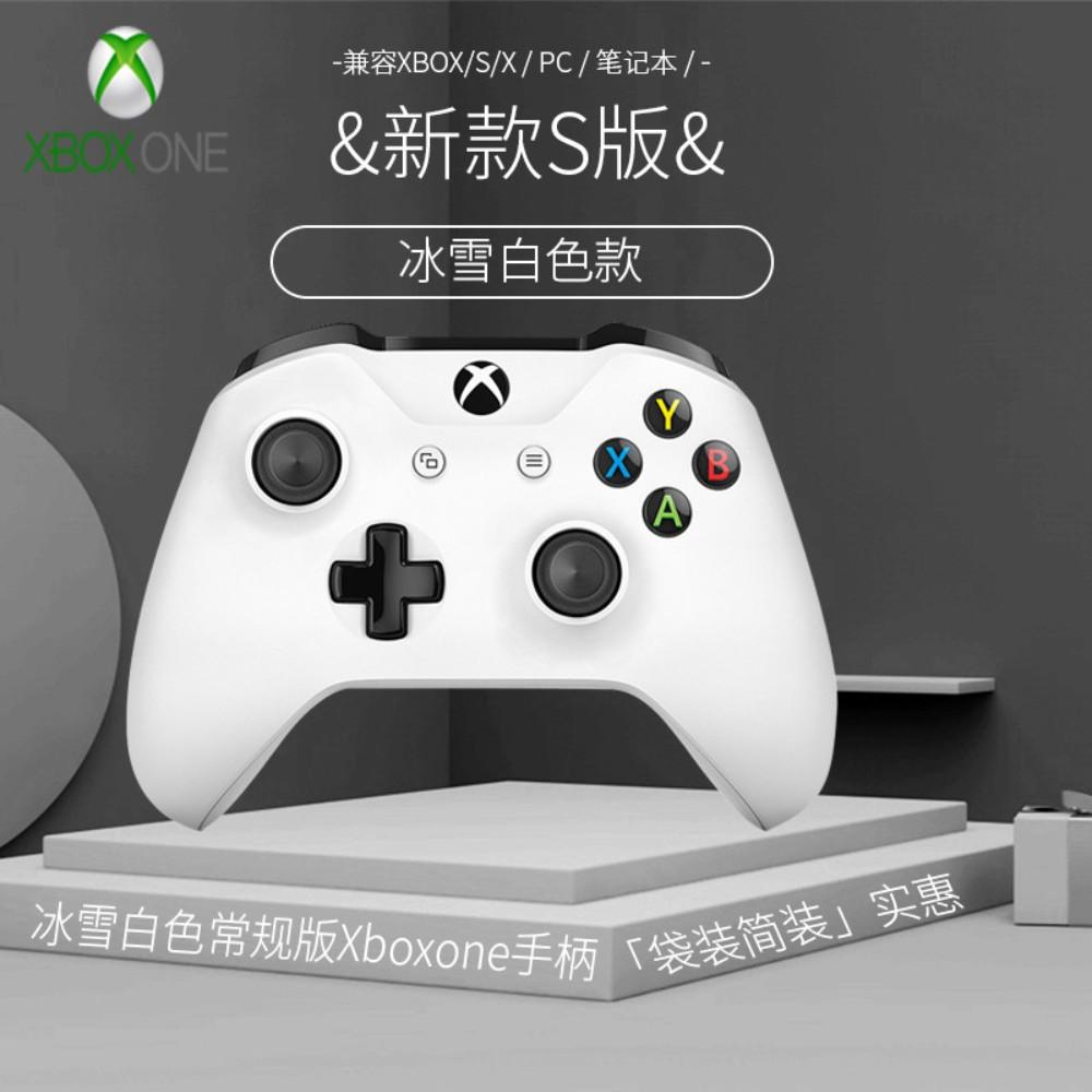 엑스박스 게임패스 무선 컨트롤러 Xbox One S 2세대 PC 피파4 패드, [Bag-S 버전] 얼음과 백설 공주개, 콘솔