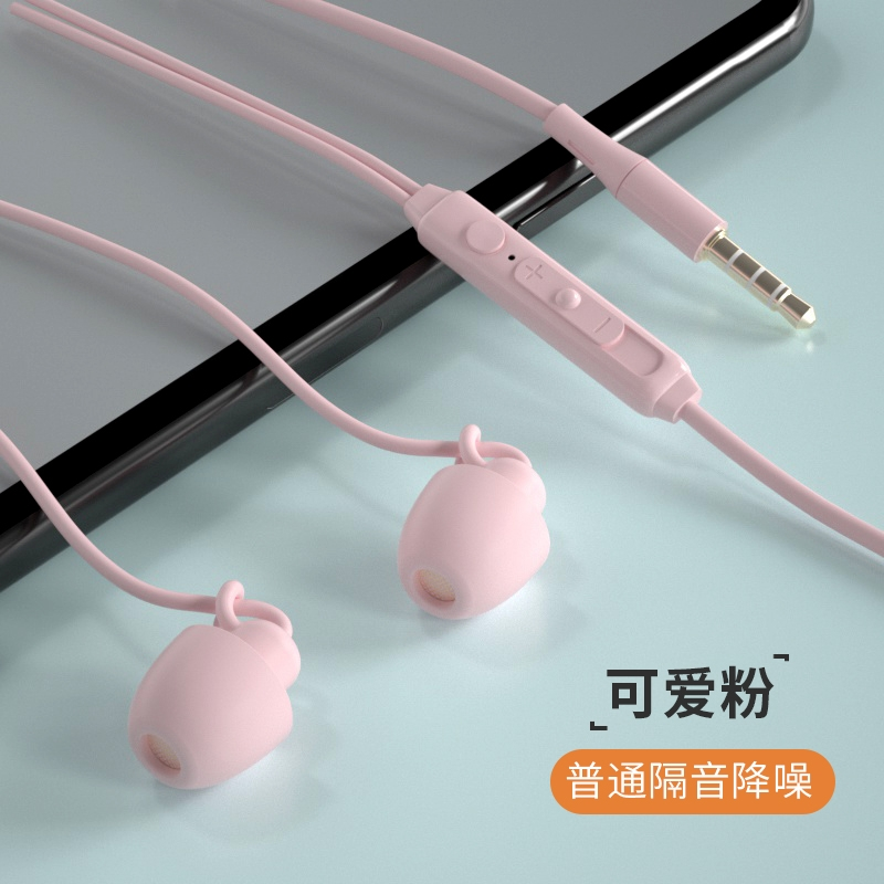 게이밍 이어폰 배그 가수인이어 레이저 커스텀인이어 귀안아픈 헤드셋 가성비 유선 무선 방송용 게임용 23, 3.5mm 귀여운 핑크 편안한 수면 보조제  브랜, 공식 표준-28-5748710250