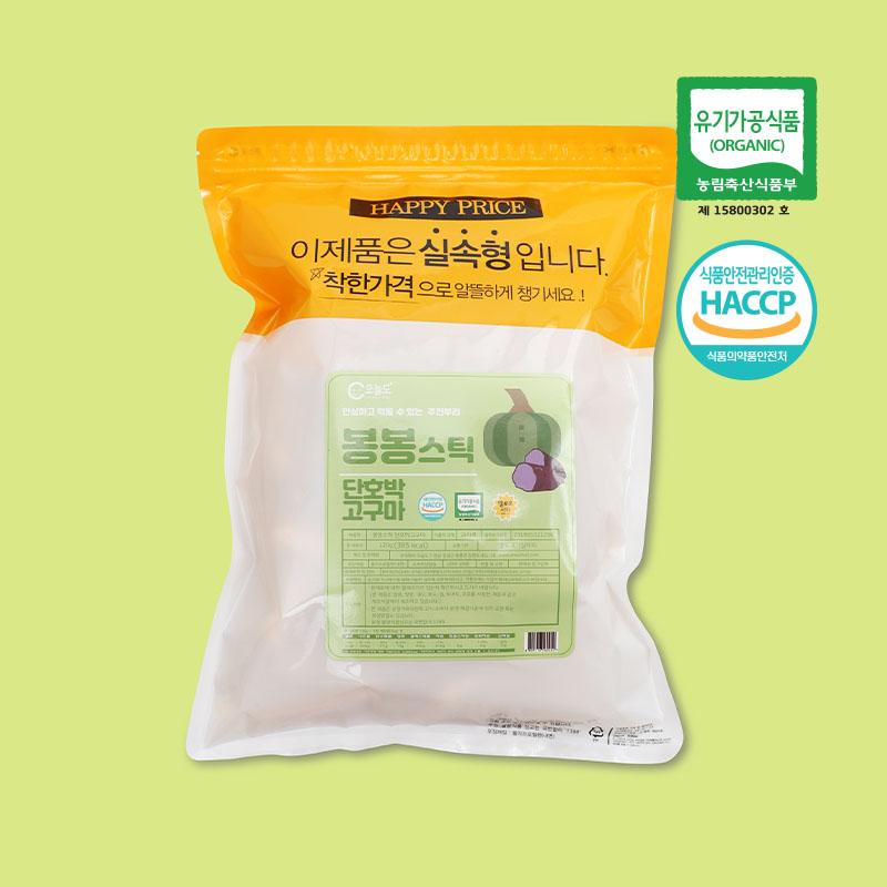 [오늘도]대용량 아기과자 봉봉스틱(120g) x 2개사당 흑미 양파 단호박고구마, 대용량 사당(120g) x 2개