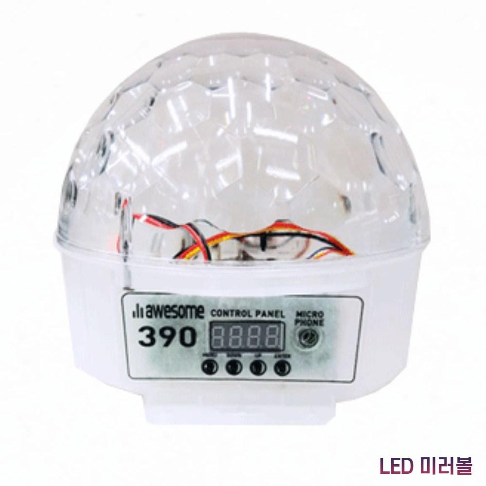 LED 미러볼 노래방조명 가정용 업소용, 화이트-가정용(2m)