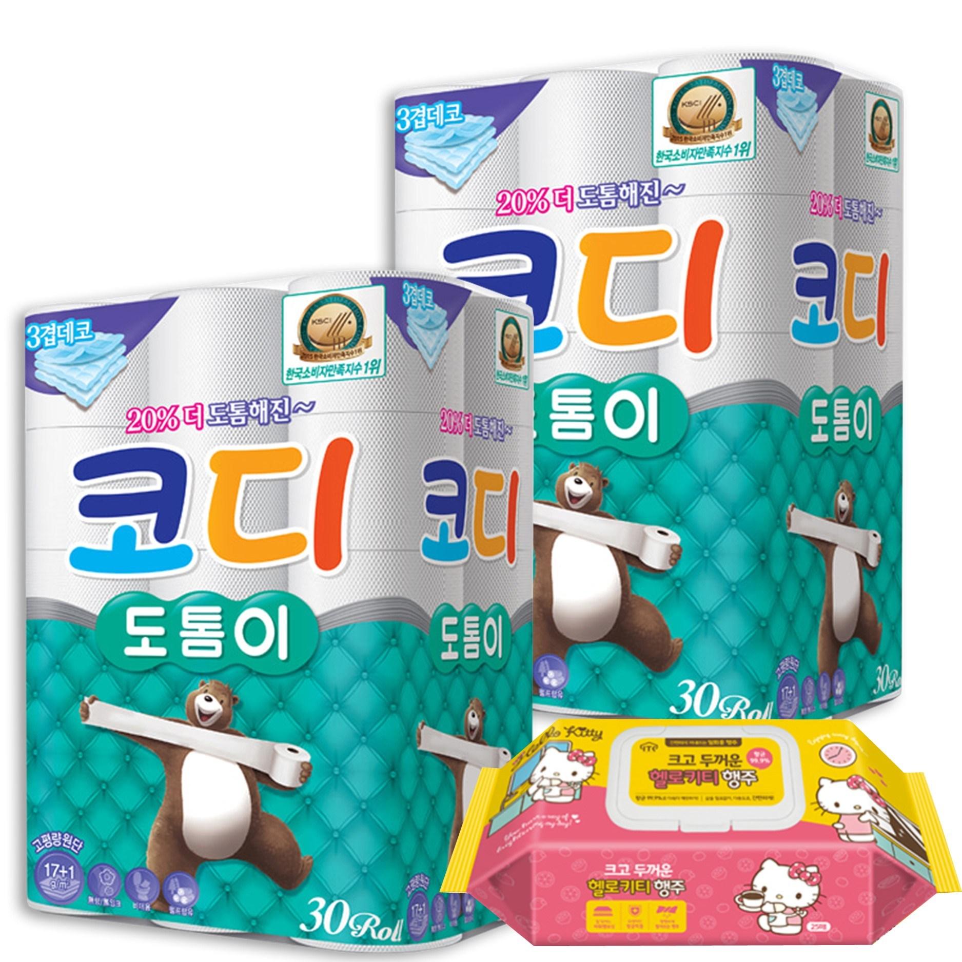 코디 도톰이 3겹 데코 30m 화장지 30롤 2팩 (총60롤) + 헬로키티 크고 두꺼운 물티슈 행주 25매 1팩 롤화장지, 1세트
