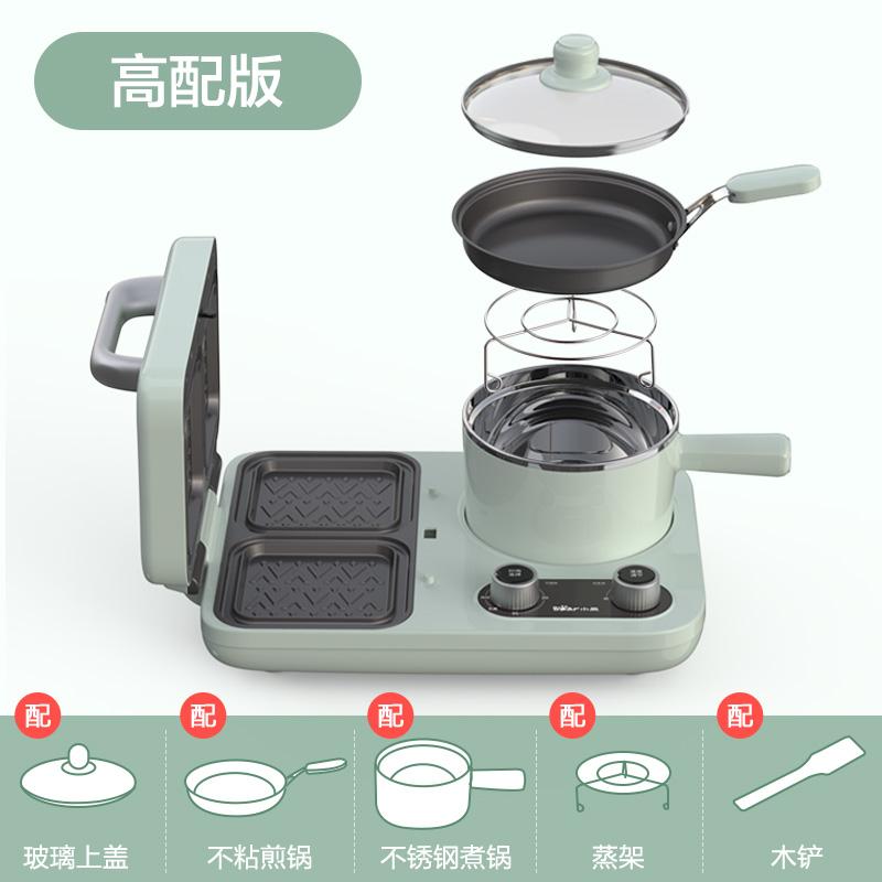 토스터기 Bear/DSL-A13F1아침기계 국다용도 가정용 소형, T01-옅은녹색