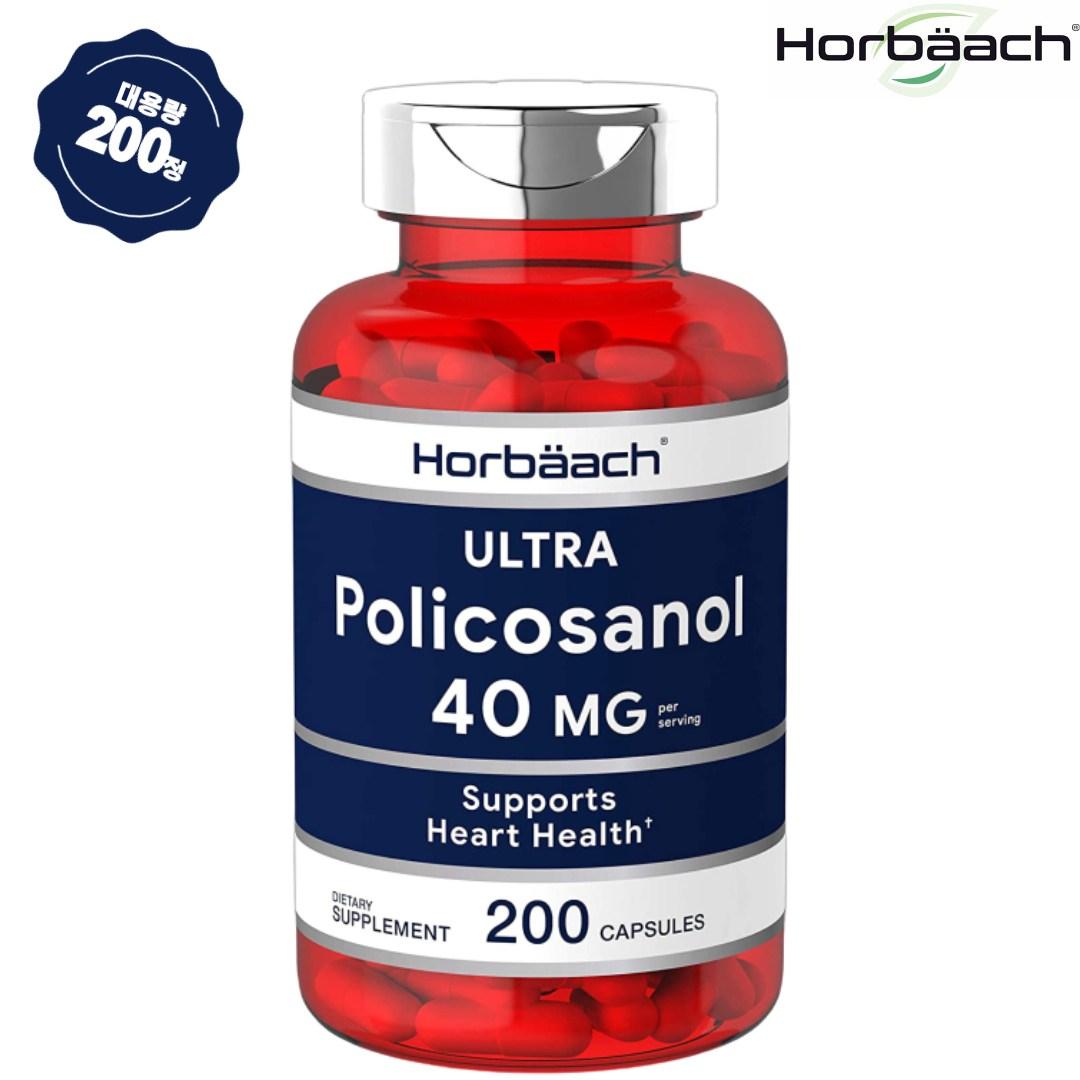 Horbaach 폴리코사놀 200캡슐 (대용량) 40mg 고함량 콜레스테롤 개선 혈관건강 사탕수수 추출, 1병, 200정 (6개월분)