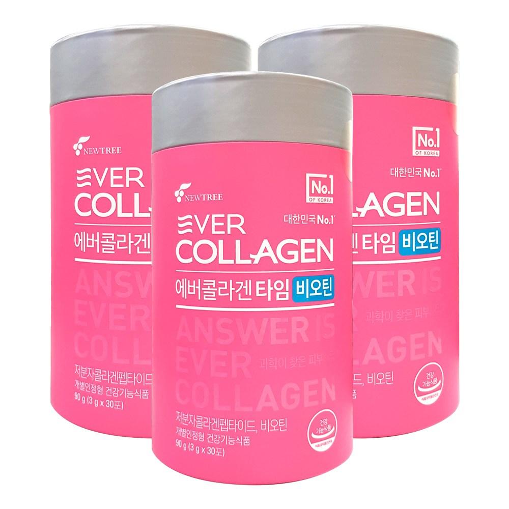 [뉴트리] 김사랑 에버콜라겐 타임 비오틴 30포 식약처 기능성 먹는 저 분자 저분자 피쉬 피시 어류 콜라겐 펩타이드 가루 분말 홈쇼핑 상품 피부영양제 비오틴30대 피부관리, 3통
