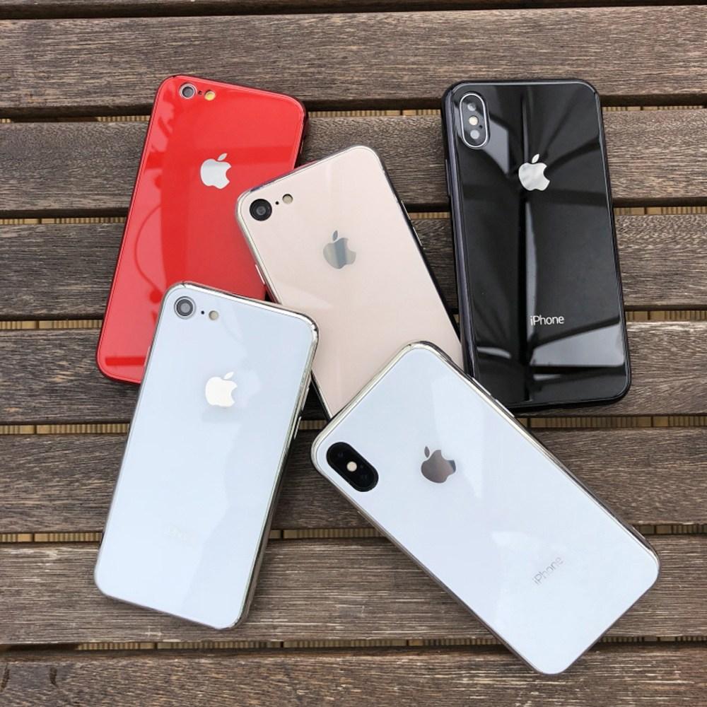 아이폰 글라스 9H 하우징 케이스 휴대폰