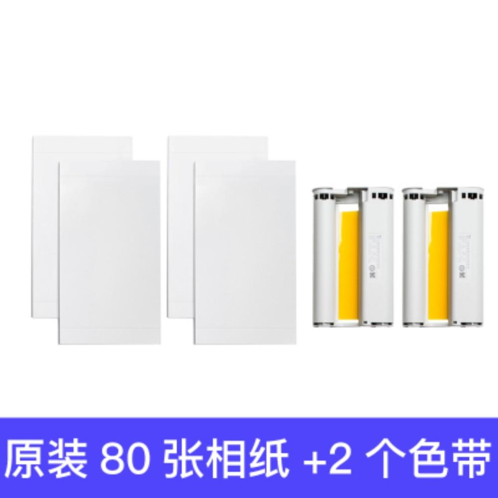 샤오미 미니 휴대용 포토 프린터 ZPDYJ01HT, 인화지 세트 (80매의 인화지 + 2색 띠)-18-4735354902