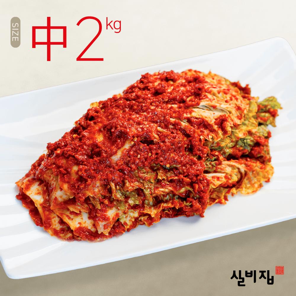 선화동 일억조 / 국산 매운 실비김치 2kg-12-4997427107