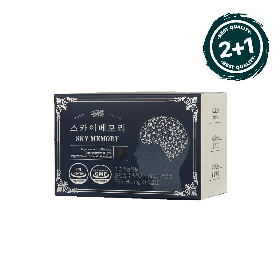[2+1] 서울대생들과 함께하는 기억력 증진 시력 보호 영양제 1개월분  1개  60정내츄럴플러스 징코 플러스 150  60정