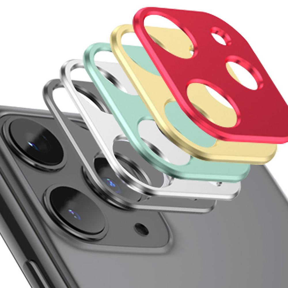 더조은셀러 아이폰12 PRO MAX MINI 카메라 렌즈 커버 메탈커버+필름 강화유리필름 후면 프레임 프로 맥스 미니 A2407 A2411 A2403 A2399, 1개