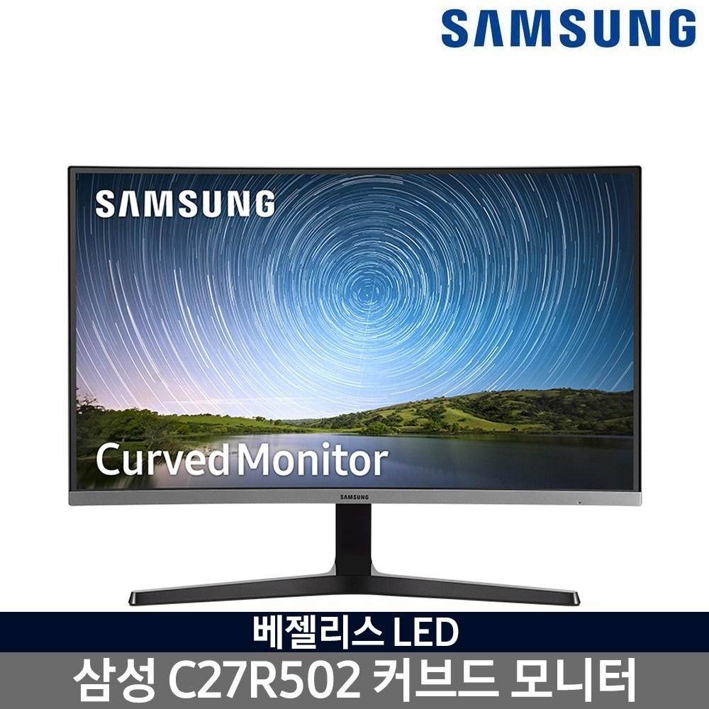 삼성전자 커브드 모니터, C27R502