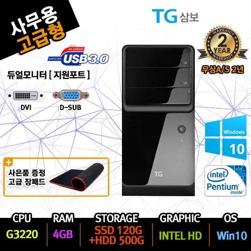 삼성전자 중고컴퓨터 게임용 사무용 가정용 윈도우10 SSD 지포스 데스크탑 본체, G3220/4G/SSD120G+500, 03.TG 가성비형 오피스