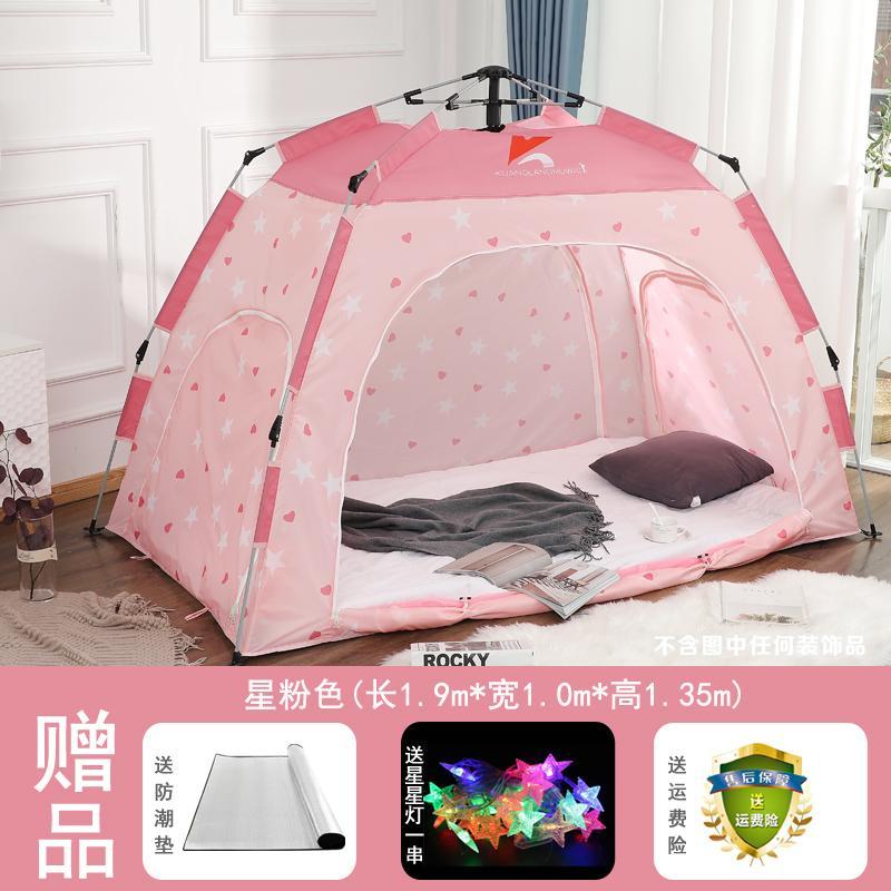 방텐트 자동 가정용 방안 면이너 실내 침대 겨울 방한 텐트 방풍 모기 기숙사, 5. 색상 분류: 스타 파우더 싱글 길이 19 폭 10 높이 135M 전자동 1M 침대