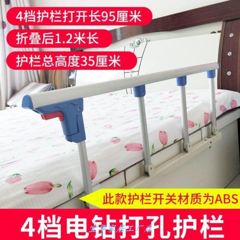 접이식 침대 안전 가드 난간 낙상방지 안전바 떨어짐 방지 펜스, 4 단 전기 드릴 천공 난간 ABS 파란색 스위치