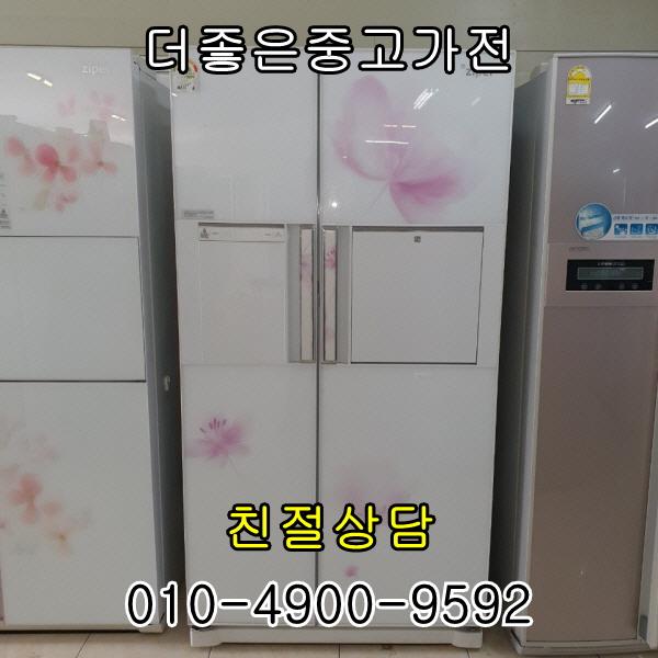 삼성 양문형냉장고, 삼성중고냉장고