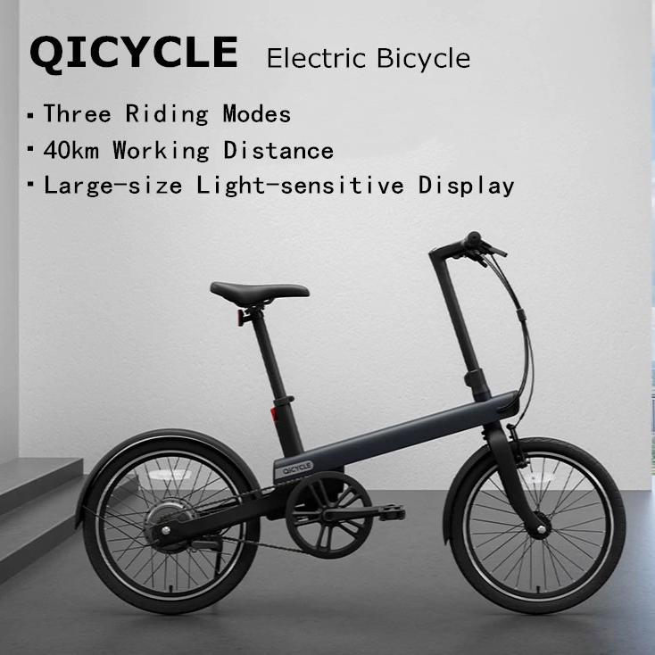 샤오미 정품 치사이클 qicycle 전기자전거, 단일품목