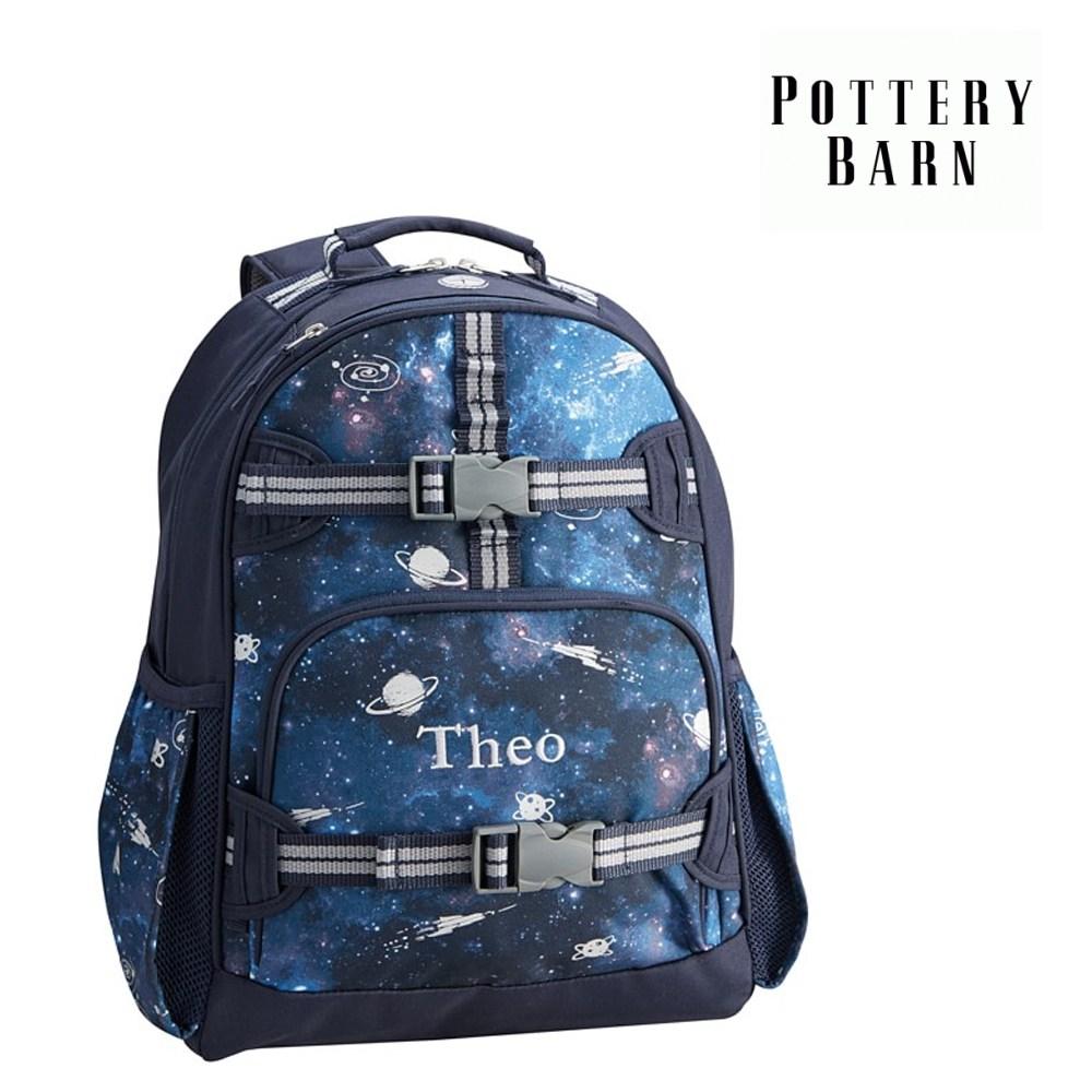 포터리반 우주 행성 야광 초등학생가방 인싸가방