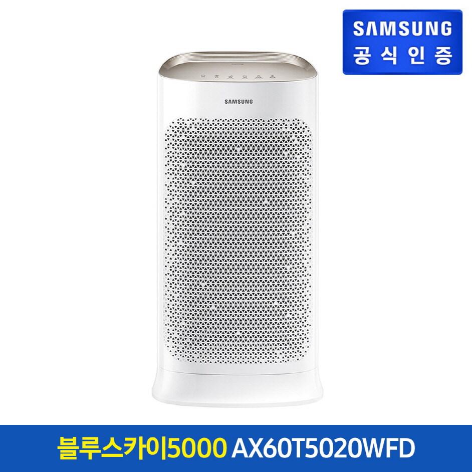 [신세계TV쇼핑][삼성] 블루스카이 5000 공기청정기 AX60T5020WFD (18형/PM1.0/Wi-Fi), 단일상품