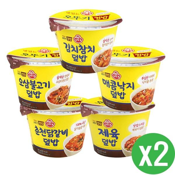 오뚜기 컵밥 5종 세트 (김치참치+제육+오삼불고기+춘천닭갈비+매콤낙지), 10개