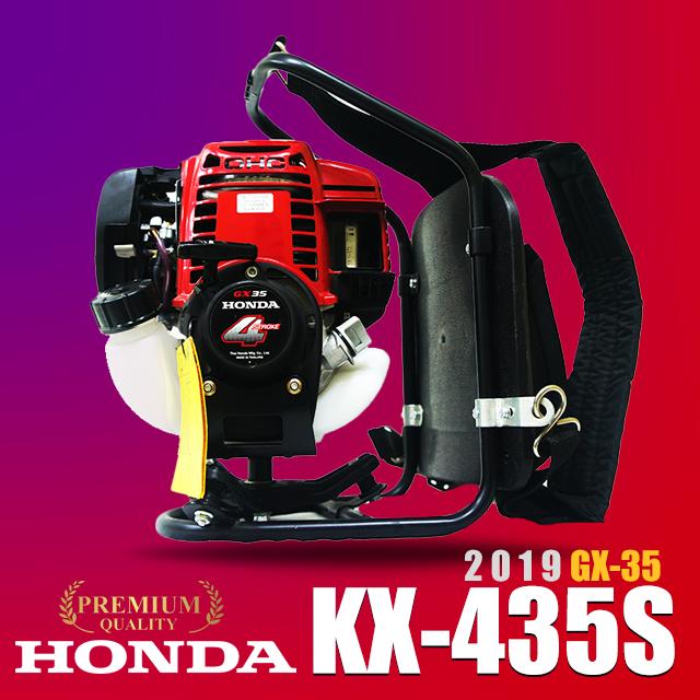 혼다 2019 예초기 GX KX435S 4행정 분리형, 1개