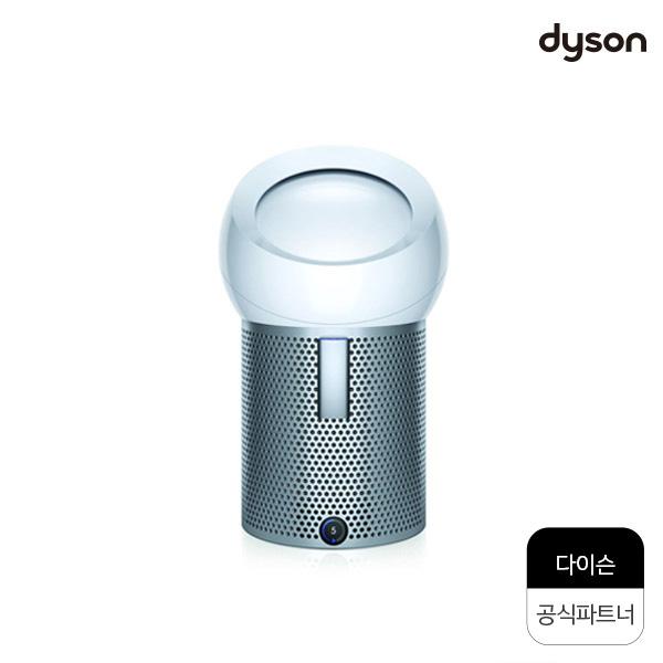 다이슨 퓨어 쿨 미 퍼스널 공기청정 선풍기 BP-01(실버)
