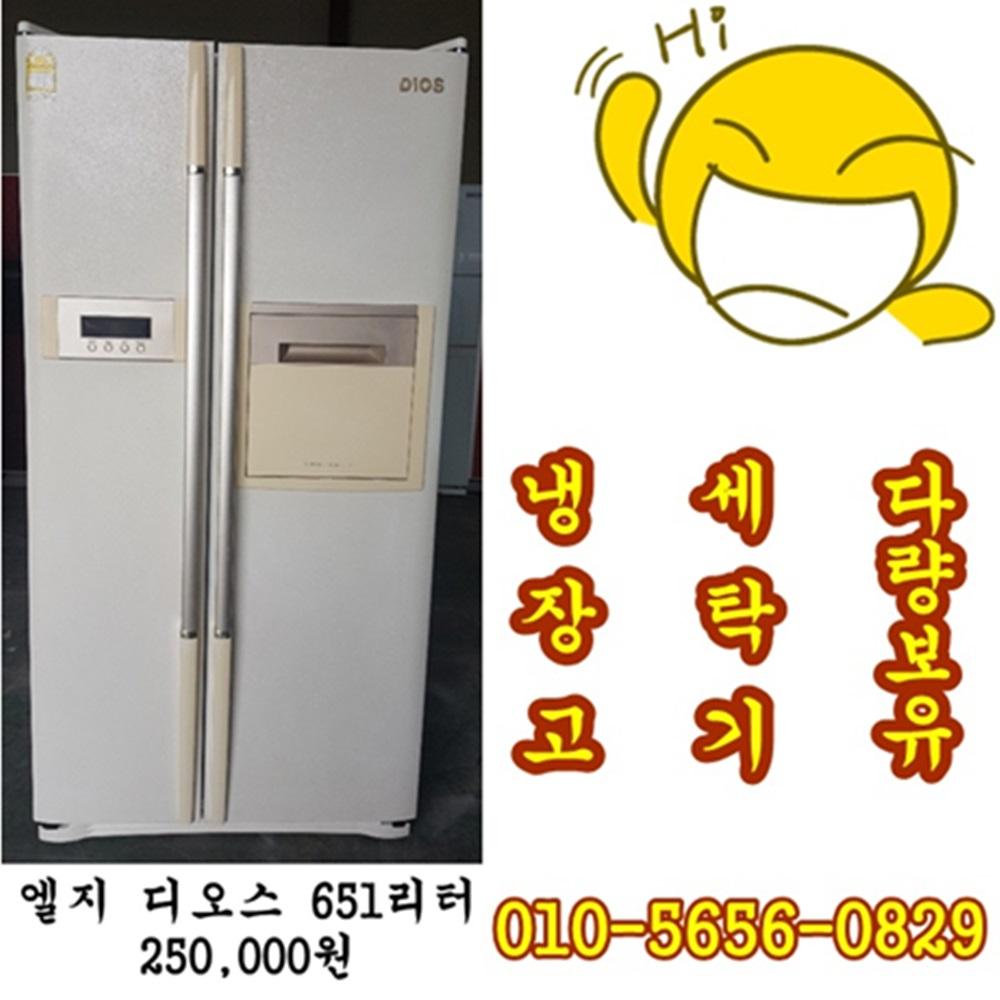 엘지전자 엘지 651리터 중공양문형냉장고, 1등급냉장고