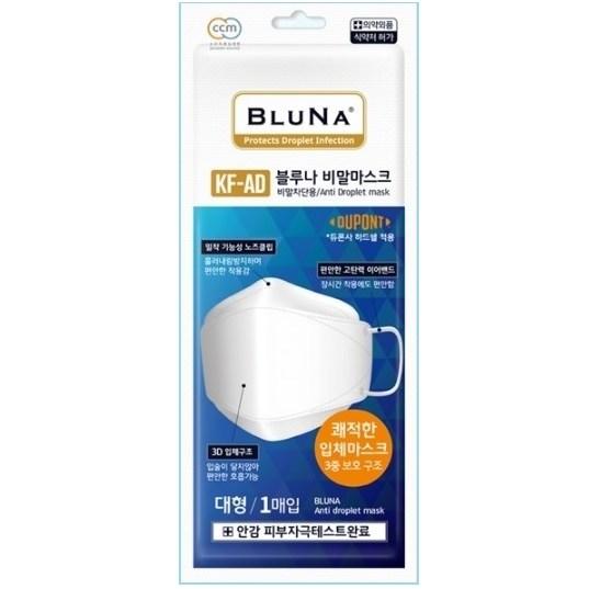 블루나 비말차단 마스크 KF-AD 1매입 대형 흰색