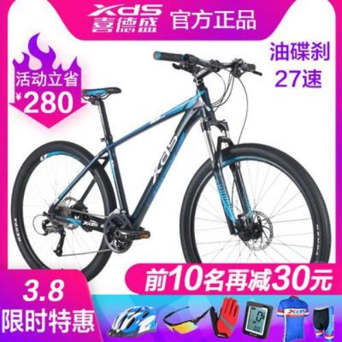 - 자전거 MTB 일반 접이식 여성용 하이브리드 전기 산악 희덕성산자전거는 하루 800플러스산 지반 27속 유, 03 17인치 다크 그레이 블루그린(19종은,오류 발생시 문의 ( 구름바다 )