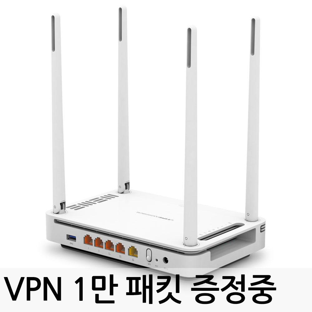 ipTIME AX2004BCM 듀얼밴드 WiFi6 유무선공유기 AX1500