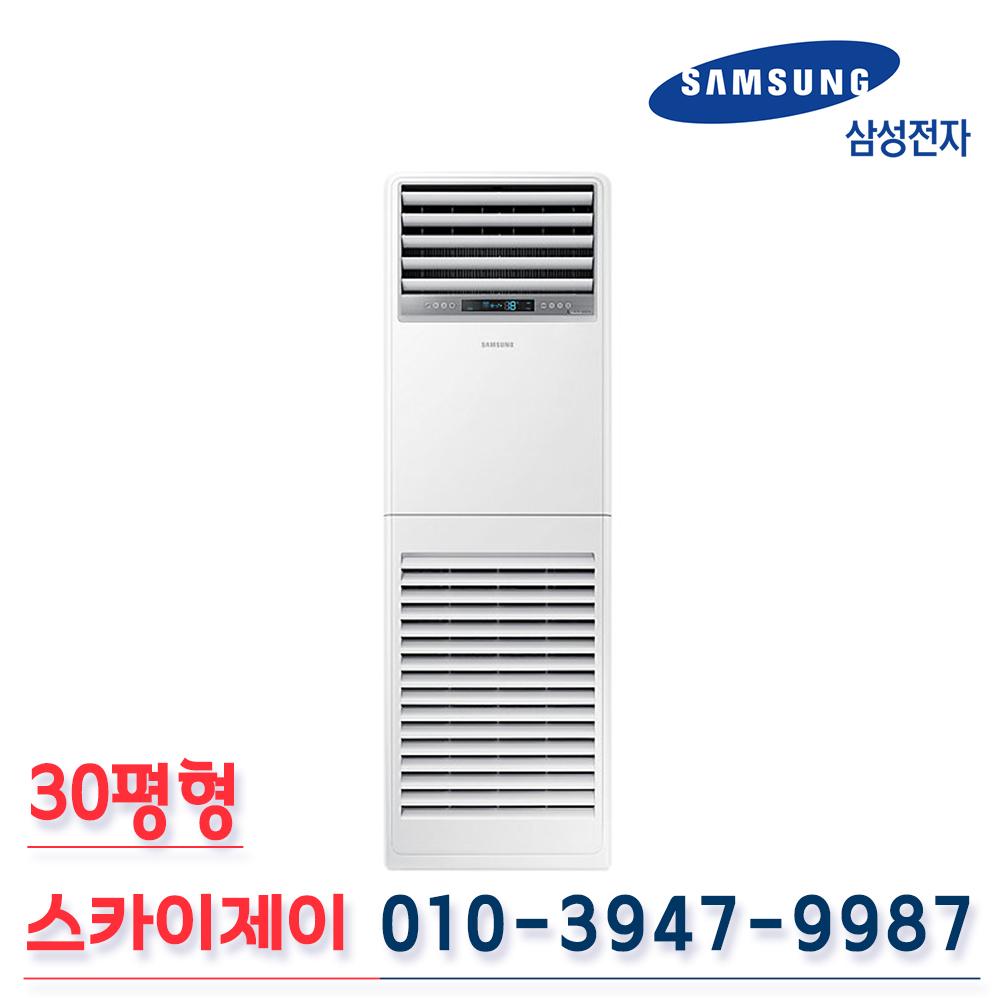 삼성전자 AP11J5194EA스탠드 인버터 냉난방기 실외기포함, AP11J5194EA