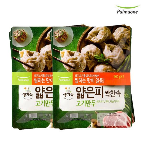 [풀무원] 얇은피꽉찬속 고기만두 (400g x 4봉), 단품