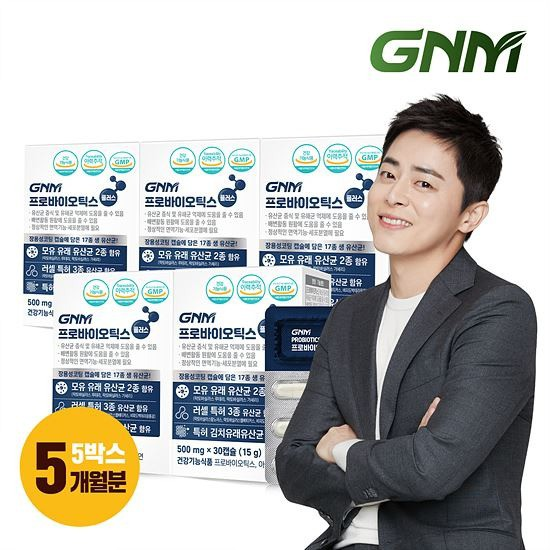 GNM자연의품격 프로바이오틱스 플러스 생유산균 30캡슐, 30정, 5박스